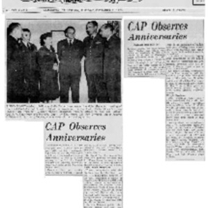 DailyNewsPost-Monrovia-1953Dec1.pdf