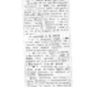 AuburnJournal-1956Apr12.pdf